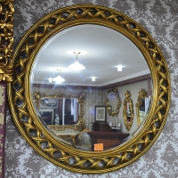 Зеркало ROYAL MIRROR PU081