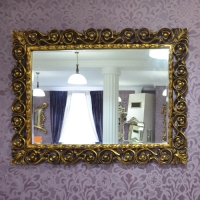 Зеркало ROYAL MIRROR PU123